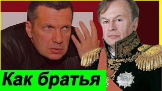 🔥Неистовый крик профессора Соколова в суде🔥  Нарушают его права🔥