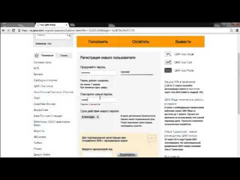 ЗА ! Работай ! Лучшее видео о заработке ! Интернет Заработок! Структура Зевс   Зевс Заработок В