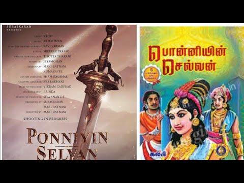 real-vs-cinematic-ponniyin-selvan-official-first-look-update-:-maniratnam,-kalki,-ar-rahman.