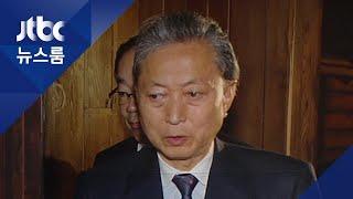 """다시 고개 숙인 하토야마…""""가해자 일본 무한 책임져야"""""""