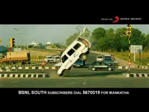 Mankatha Latest New Official trailer HD - HQ - Mangatha