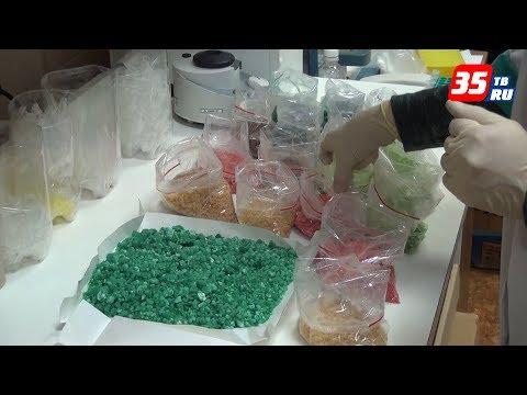 В Вологде отправили под суд участников ОПГ, торговавших наркотиками по стране