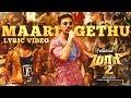 Maari 2 - Maari Gethu Official Song | Review & Reaction | Dhanush, Sai Pallavi