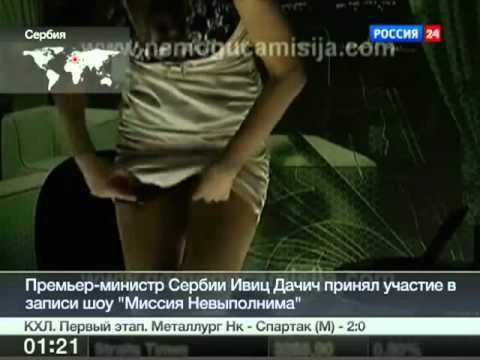 Абсурдная ситуация в прямом эфире. У телеведущей не оказалось нижнего белья.