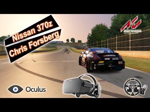 Drift Assetto Corsa - Oculus Rift - Nissan 370z Chris Forsberg