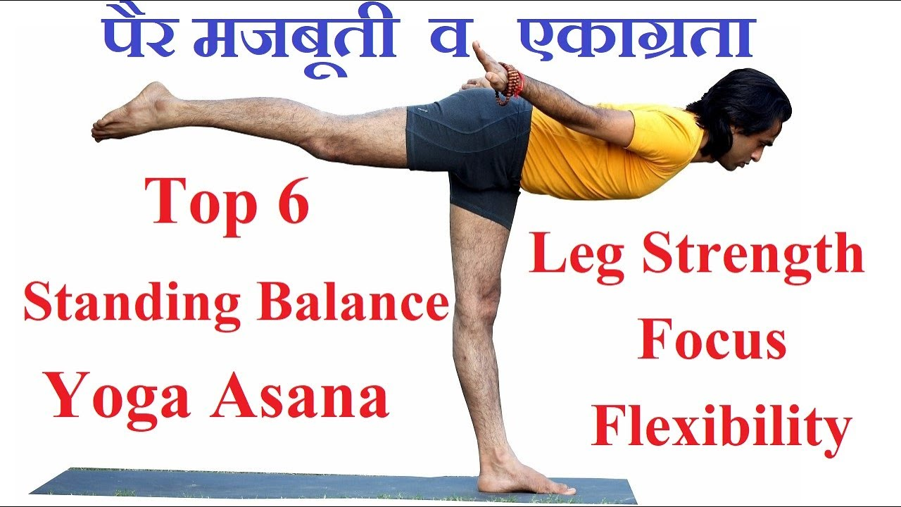 Top 6 Standing Balancing Poses | Yoga for Beginners ...