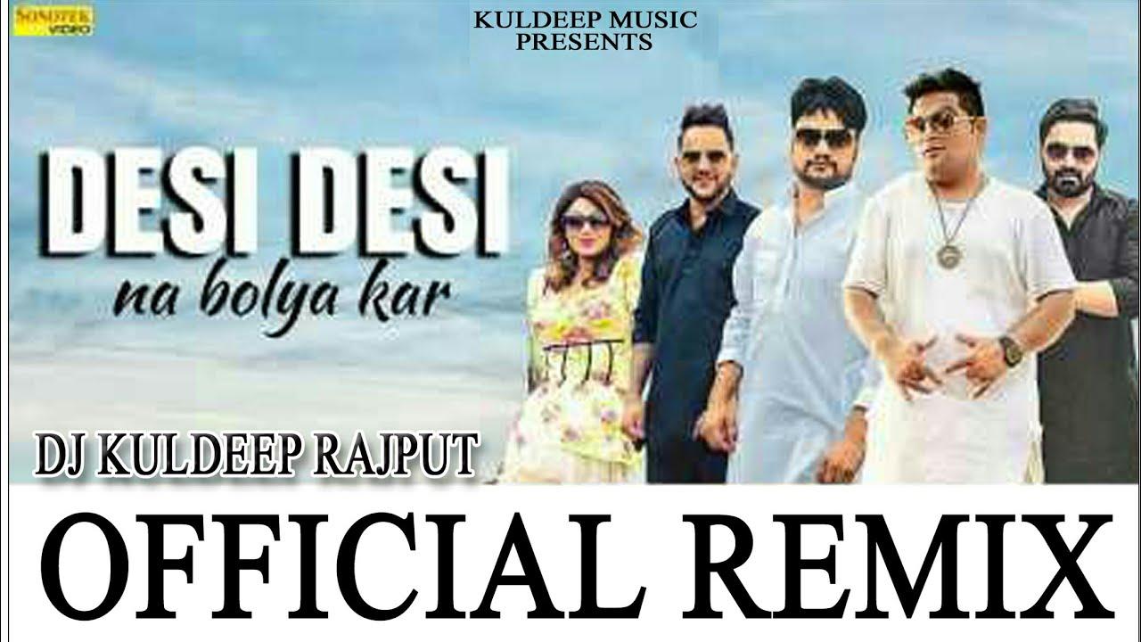 Desi Desi Na Bola Kar Chori Re | DJ Remix | Dj Kuldeep
