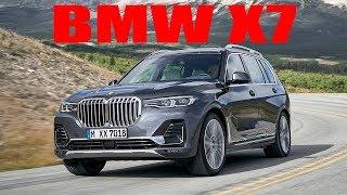 BMW показала свой флагманский кроссовер X7