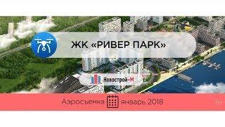 видео Новостройки у метро Коломенская в Москве от застройщика: цены на квартиры, обзоры, фото
