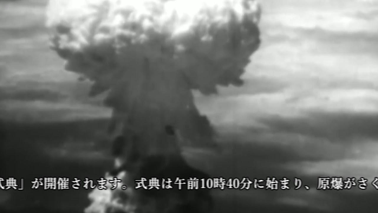 長崎原爆 - YouTube