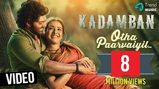 Video Kadamban - Otha Paarvaiyil Video Song  | Yuvan Shankar Raja | Arya, Catherine | Trend Music download MP3, 3GP, MP4, WEBM, AVI, FLV Agustus 2019