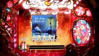 平和「CRパチンコだよピーナッツ!」 5/9販売 懐かしの名曲と、良き時代...