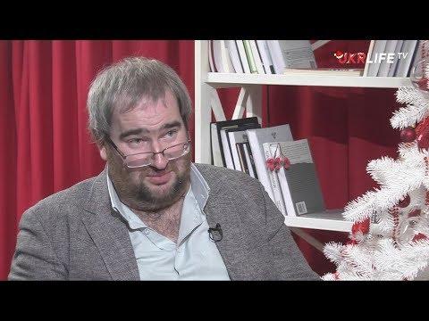 Андрей мишин новогодний сюрприз читать онлайн
