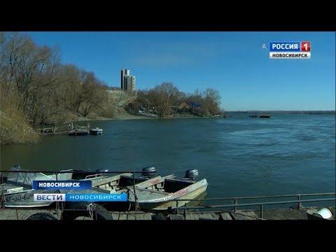 В Новосибирской области ввели запрет на рыбалку: кого нельзя ловить