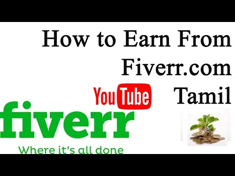how-to-earn-from-fiverr-in-tamil