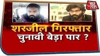 Sharjeel गिरफ्तार चुनावी बेड़ा पार ? देखिए Dangal With Rohit Sardana