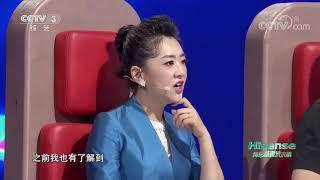 [越战越勇]选手刘红梅的精彩表现| CCTV综艺 - YouTube