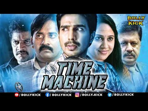 Download Time Machine Full Movie | Hindi Dubbed Movies 2020 Full Movie | Thriller Movies | Action Movies