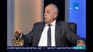 محمد بركة عضو الغرف التجارية :مفيش حاجة إسمها جشع تجار في حاجة إسمها بلد ظالمة