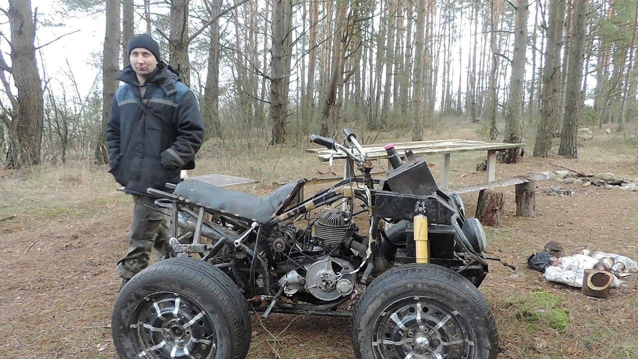 Самодельный квадроцикл 4х4 своими руками