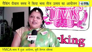 Rocking Divas Club - Naari Shakti Award - National 24x7