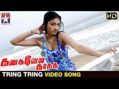 Chinnari Mutta Songs HD MP4 Videos Download