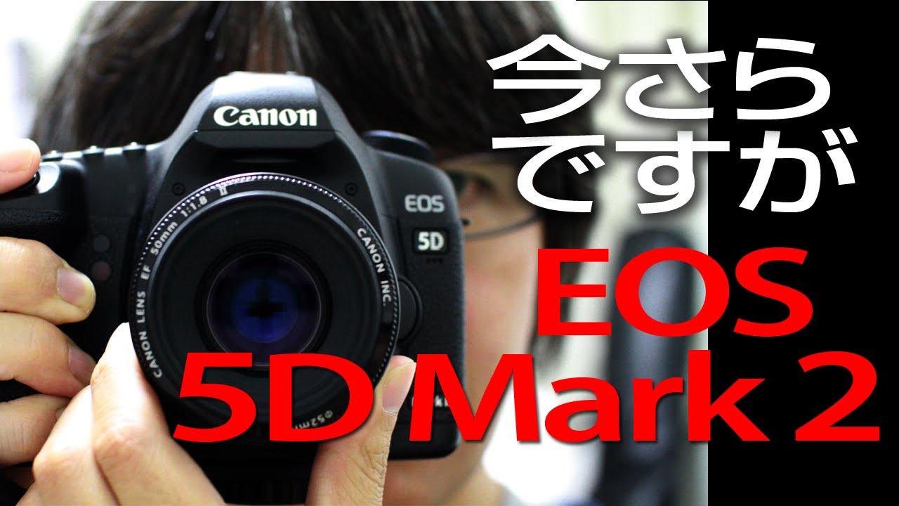 canon 5d mark2 ファームウェア