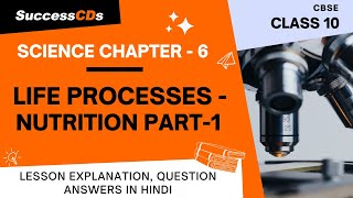 Life Processes Class 10  NUTRITION PART 1/2, Science Lesson from NCERT Book