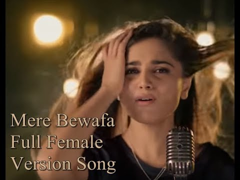 mere-bewafa-female-version---ost-|-dhuhayain-lyrics-|-aplus-drama-|-aima-baig-whatsapp-status-videos