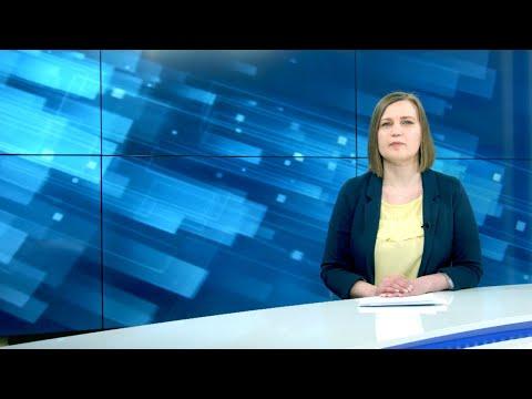 НОВОСТИ КАРЕЛИИ С ЮЛИЕЙ КУЧЕРЕНКО | 18.02.2020