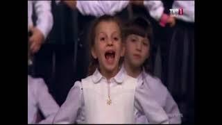 TRT İstanbul Radyosu Çoksesli Çocuk Korosu - Tebessüm Resimi