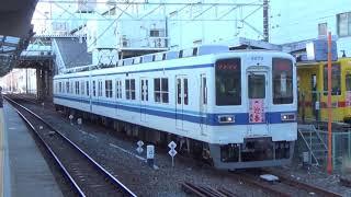 【1年に1回三賀日限定】東武大師線増発便東武8000系8570F