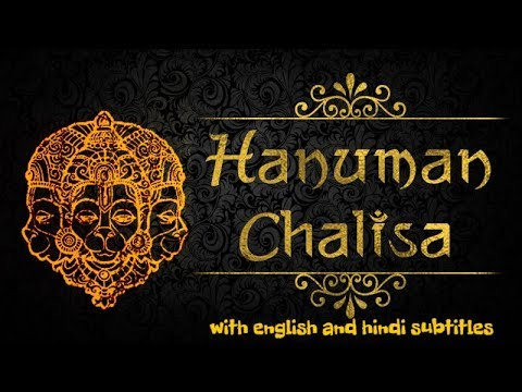 HANUMAN CHALISA WITH ENGLISH & HINDI SUBTITLES | JAI HANUMAN GYAN GUN SAGAR
