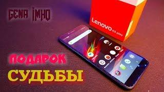 Вот почему Lenovo K5 Play СТОИТ СВОИХ 100$