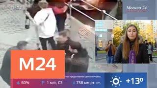 Футболисты Кокорин и Мамаев ждут меры пресечения - Москва 24