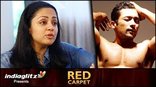 Surya & I compete with each other for fitness : Actress Jyothika Interview | Magalir Mattum