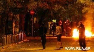 Анархисты отметили 17 ноября.... по своему
