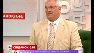 видео уролог в Житомире