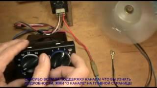 видео авто тюнинг - Печка - отопитель ВАЗ 2110 2111 2112: устройство, ремонт , конструкция печки