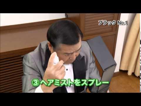 使用方法(男性) スーパーミリオンヘアー 14.09.10