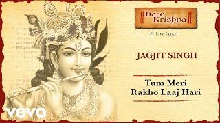 Tum Meri Rakho Laaj Hari - Live Concert | Jagjit Singh Bhajans