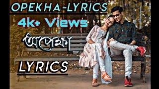 Opekkha Lyrics -The Bong Guy || Kiran Dutta || Opekkha Lyrics || আপেক্ষা