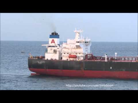 Crude Oil Tanker ALMI NAVIGATOR arrives in A Coruña