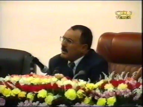 يوم إفتتاح مستشفى جامعة العلوم والتكنولوجيا صنعاء