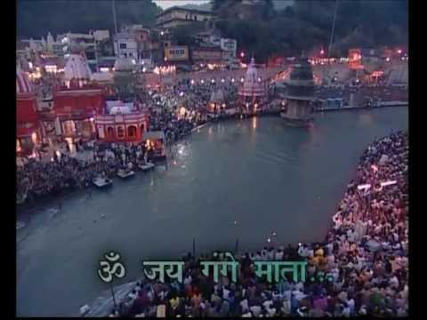 Ganga Aarti Full HD Song with Lyrics  Anuradha Paudwal