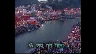 Ganga Aarti [Full HD Song] with Lyrics By Anuradha Paudwal