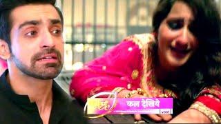 Bahu Begum  30 July 2019 Latest Episode,Upcoming Twist