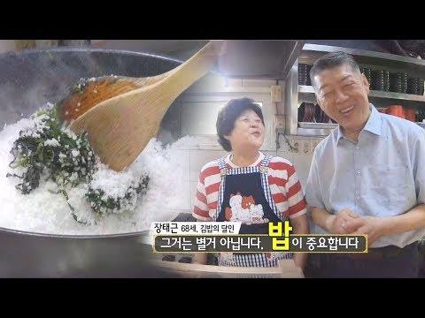 부산 김밥 달인, 맛있는 밥의 비법 공개! @생활의 달인 681회 20190729