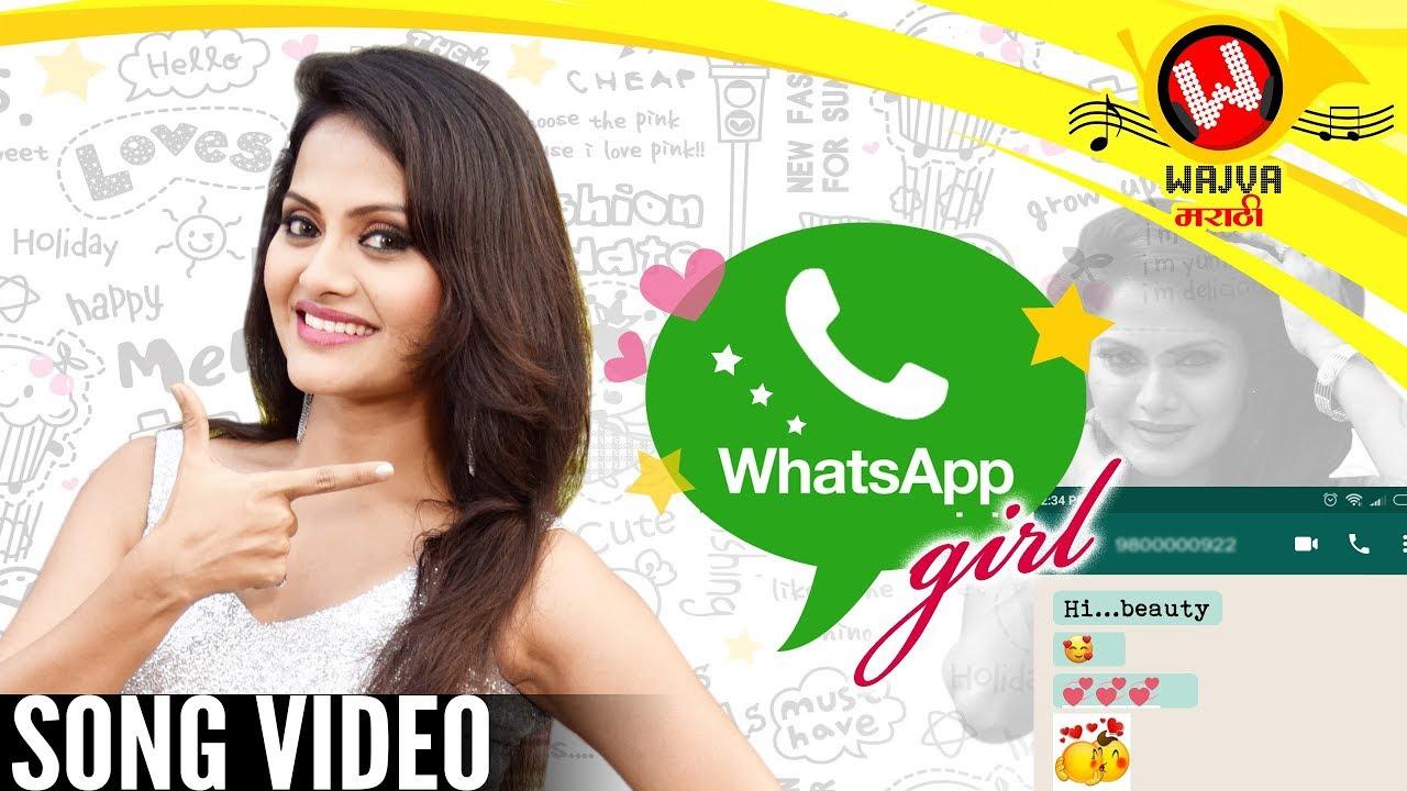 Whatsapp Girl Song Video  New Marathi Songs 2018  Ankita -2451