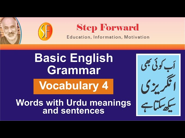Basic English Grammar| Vocabulary 4| More Verbs with Forms, Meanings and Sentences|Urdu| StepForward
